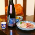 ブリの旨みをつり上げる!?純米酒「真野鶴 ブリーズ」が発売開始!!