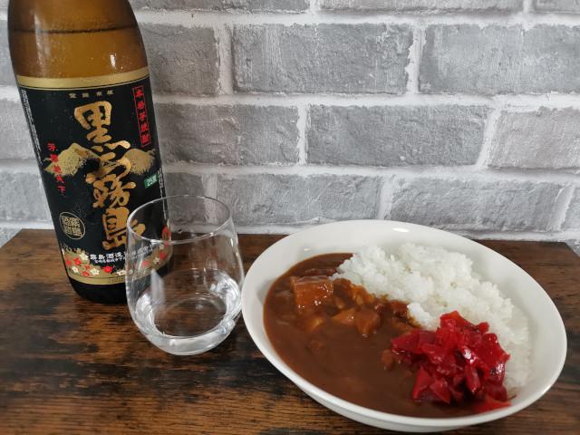 お酒とカレーのペアリング_芋焼酎